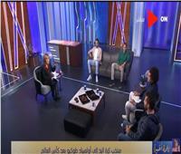لاعبو منتخب مصر لليد: لعبنا فى البطولة من أجل المكسب.. لكن حظنا كان سيئًا