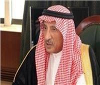 وفاة الأمير السعودى تركى بن ناصر بن عبدالعزيز