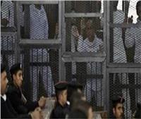 محاكمة 12 متهما بالانضمام لجماعة إرهابية تعتنق أفكار القاعدة.. اليوم