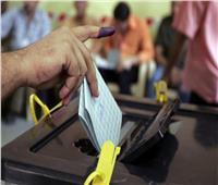 مستشار الكاظمي: المراقبة الدولية للانتخابات لا تعني الإشراف عليها