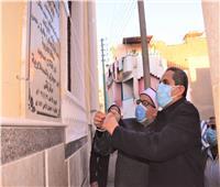محافظ الغربية يفتتح مسجدين و٣ مدارس بمركز زفتى