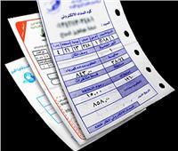 «فكر معانا» .. خدمة جديدة تقدمها وزارة الكهرباء لحل مشكلتك