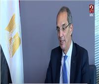 وزير الاتصالات: مبادرة «بُناة مصر الرقمية» مجانية بالكامل