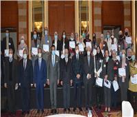 وزيرا التعليم يشهدان ختام البرنامج الريادي «التميز البحثي متعدد التخصصات» | صور
