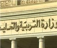 لجان لحصر المدارس المؤجرة والأراضي المتنازع عليها قضائيا بالإسكندرية