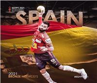 مونديال اليد| منتخب إسبانيا يعود بالبرونزية على حساب فرنسا