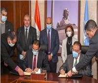 توقيع بروتوكول تعاون مع جهاز الخدمة الوطنية لتطوير ميدان محطة مصر بالإسكندرية
