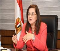 وزيرة التخطيط: التقارير الدولية أكدت صمود الاقتصاد المصري أمام كورونا