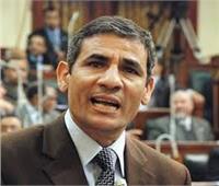 «الوفد» يخطر البرلمان رسمياً بفصل «داود» من حزب الوفد
