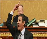 «قيم النواب» تحقق مع عبد العليم داود والنائب يؤكد عدم مخالفته للدستور