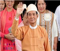 اعتقال رئيس ميانمار وزعيمة الحزب الحاكم ومسؤولين كبار