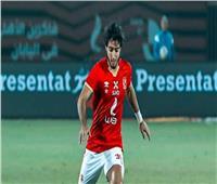 محمد هاني يقترب من العودة لتدريبات الأهلي استعدادا لمواجهة الدحيل