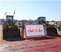محافظ سوهاج يتفقد المعدات المشاركة في تطوير 181 قرية ضمن المبادرة الرئاسية