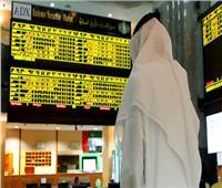 أول جلسات فبراير.. بورصة دبي تختتم بارتفاع المؤشر العام