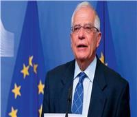 الاتحاد الأوروبي يدعو لرفع العقوبات الأمريكية عن إيران