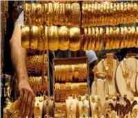 استقرار أسعار الذهب في منتصف تعاملات 1 فبراير