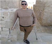 حسام حواش «بطل من ذهب» هزم الإعاقة والتنمر| صور
