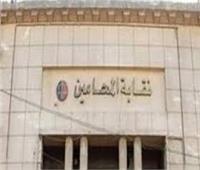 طعن إمام الإدارية العليا لإيقاف انتخابات نقابات المحامين الفرعية