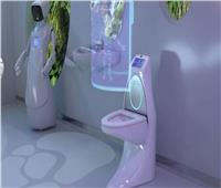 «يرحب بك ويوفر التدفئة» ..المرحاض الذكي في اليابان