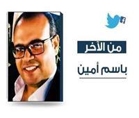 أحمد مكي يثير الضباع الإلكترونية