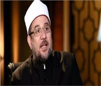 برلماني يطالب وزير الأوقاف بتطوير«دورات المياه» بالمساجد