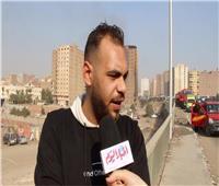 أحد سكان عقار فيصل المحترق يروي تفاصيل أصعب مشاهد الحادث