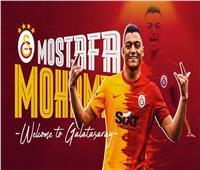 أول تعليق من مصطفى محمد بعد تسجيله أول أهدافه في الدوري التركي
