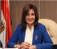تحديد موعد انطلاق معسكر «اتكلم عربي» لأبناء المصريين في «بولندا»