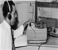 أول محطة إذاعة مصرية.. تروج عن المخدرات