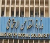 «الخدمة العامة» يواجهه المشكلات والظواهر الاجتماعية