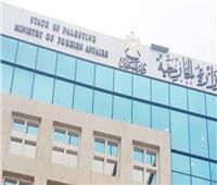 فلسطين تدعو صناع القرار في كوسوفو الالتزام بالقانون والشرعية الدوليين