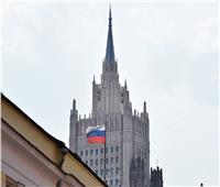الخارجية الروسية: الدول الغربية أجبرتنا على طرد دبلوماسييها من البلاد