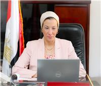 وزيرة البيئة: البحر الأحمر تضم أكثر من 17 محمية طبيعية