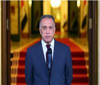 الكاظمي: بعض القوى تلعب دورا في جعل العراق ساحة لتصفية الحسابات
