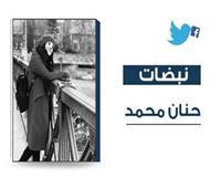 لماذا يراهن السيسي على سيدات مصر