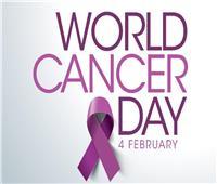 اليوم العالمي لمكافحة السرطان.. 7 معلومات لا تعرفها عن السرطان