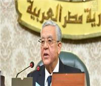«جبالي»: ترأس سيدة للجلسة الإجرائية تتويجاً للمرأة المصرية