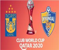 بث مباشر | مباراة تيجريس وأولسان في كأس العالم للأندية