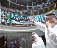 بورصة البحرين تختتم اليوم بتراجع المؤشر العام للسوق المالي نسبة 0.24%