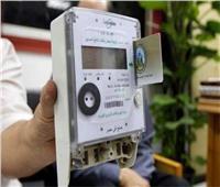 «الكهرباء»: المواطن أكثر المتضريين من سرقة العداد