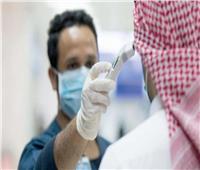 السعودية تسجل 303 إصابات و3 وفيات بكورونا