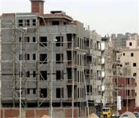 الاشتراطات البنائية الجديدة.. تخطيط مصري لتوفير منازل آمنة بلا كوارث