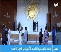 خبراء: النزاع الحدودي بين السودان وإثيوبيا سيتصدر «القمة الأفريقية»