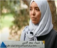 باحثة: الزيتون.. مصدر رزق وطعام وعلاج للمزارع خاصة البدوى