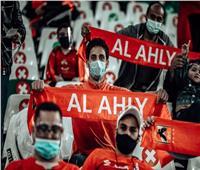 جمهور الأهلي يسيطر على الدوحة
