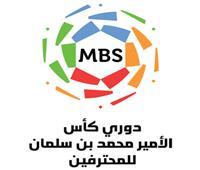الجولة الـ 17 | ترتيب الدوري السعودي