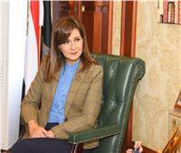 وزيرة الهجرة: تفعيل غرفة العمليات لتلقي طلبات الراغبين في العودة لمصر