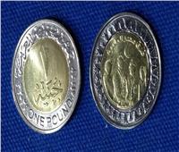 المالية: طرح ١٥ مليون قطعة من «الفكة» تحمل شعار «فرق مصر الطبية»