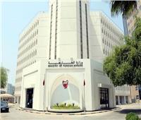 البحرين ترحب بخطاب بايدن حول التزامه بالدفاع عن سيادة السعودية