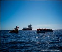 إنقاذ 237 مهاجرا غير شرعيا حاولوا العبور لأوروبا| صور